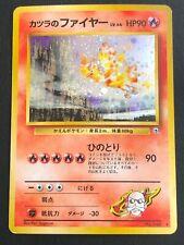 JAPANESE POKEMON CARD WIZARD GYM CHALLENGE - BLAINE'S MOLTRES No.146 HOLO-EXC/NM