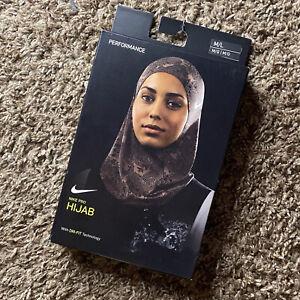 NEW RARE Nike PRO HIJAB Women's Printed Color SZ M/L Rose Gold BLACK