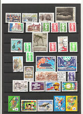 N°198 - FRANCE ( 1990-97 ) - 32 timbres oblitérés