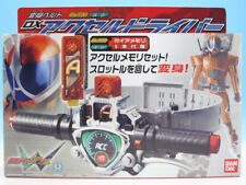 [FROM JAPAN]Kamen Rider W Transformation Belt DX Accelerator Driver Bandai