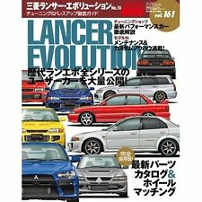 Hyper Rev MITSUBISHI LANCER EVOLUTION Perfect Tuning & Modify Owners Bible #10
