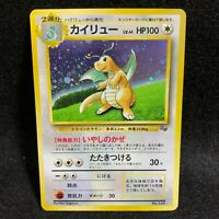Dragonite Holo Pokemon Card GB Promo No.149 Old Back Excellent condition japan