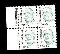 US 1980 Sc# 1853  10  c Richard Russell Mint NH - Plate Block of 4