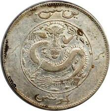 109 rareChina 1905 Sinkiang silver Sar/Tael LM-813 Y-7.1 PCGS XF45