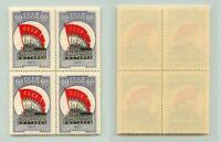 Russia USSR 1958 SC 2030 Z 2021 MNH block of 4 . rta336