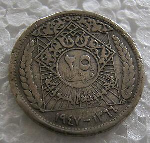 SYRIA - REPUBLIC- SILVER 25 PIASTRES 1947 KM # 79