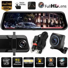 Anytek T12+ 9.66in HD 1080p Dual Lens Car Rearview Mirror DVR Dash Cam Recorder