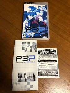 -Shin Megami Tensei Persona3 portable- Import Japan PSP