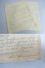 Nikolai EVREINOV Николай Николаевич Евре́инов (1879-1953): signierter Brief 1925