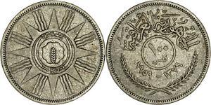 Iraq: 100 Fils silver AH1379 - 1959 - VF-