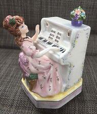 "Vintage 1996 Lefton Yamada Porcelain Music Box Figurine ""Fascination Waltz�"