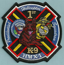 FIRST MARINE PRESIDENTIAL HELICOPTER SQUADRON HMX-1 POLICE K-9 PATCH