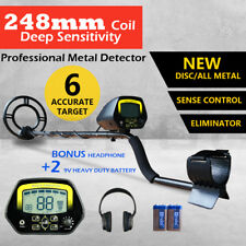 Deep Sensitive Metal Detector LCD Screen Searching Gold Digger Treasure Hunting