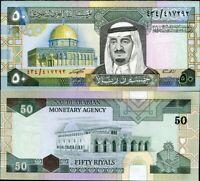 SAUDI ARABIA 50 RIYALS ND 1983 P 24 UNC