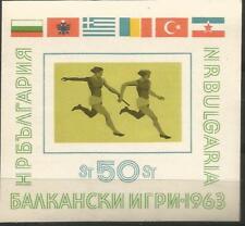 BULGARIA Hoja Bloque Juegos Balcanicos 1963