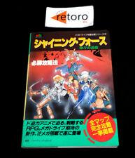 GUIA GUIDE BOOK SHINING FORCE Legacy Great Intention Genesis Megadrive guidebook