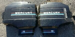 MERCURY 75HP  OUTBOARD BOAT MOTOR  SHELL ENGINE COWLING