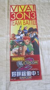 2000 CAPCOM MARVEL VS. CAPCOM 2 VIDEO POSTER