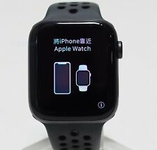 Apple Watch Nike SE 44mm (GPS) MYYK2LL/A Space Gray w/ Anth/Blk Sp Band