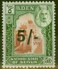 Lightly Hinged Single George VI (1936-1952) Adeni Stamps