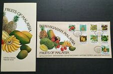 1986 Malaysia National Definitive Issue Fruits 8v Stamps FDC (KL postmark) Lot A