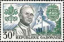 Timbre Religion Pape Eglises Gabon 216 ** lot 27464