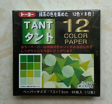 p535 Japanese Origami Double Sided Folding Paper 12 Green Tant/Tone 7.5cm 96shts