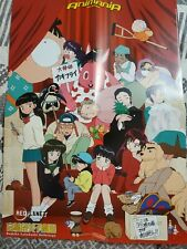 The Gazette / Rumiko Takahashi Very Rare Anime Manga Poster 54x42cm