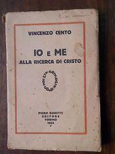 IO E ME ALLA RICERCA DI CRISTO Vincenzo Cento Piero Gobetti Editore Torino 1924