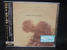 CULT OF LUNA Live In Paris JAPAN 2CD Khoma The Vicious Nodawn Fetus Stench