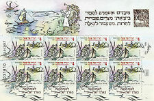 Israel 2017 MNH Passover Haggadah 3x 8v M/S Cultures Traditions Stamps