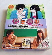 KIMI TODOKE FROM ME TO YOU Anime TV Season 1 PLUS 2 And LIVE ACTION DVD Box Set