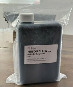 MUSOU BLACK ACRYLIC PAINT 1L, 1000ml KOYO Orient Japan SHIN KOKUSHOKU FedEx