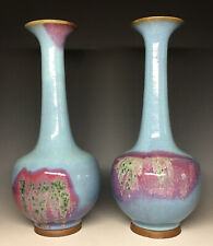 Pair of Antique Chinese Qing / Republic Jun-Style Flambe Glazed Stoneware Vases