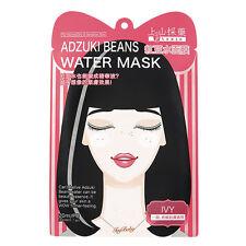 [TSAIO] Adzuki Red Beans Water Firming Facial Mask (Dry/Sensitive Skin) 5pcs NEW