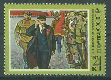 RUSIA/URSS  RUSSIA/USSR 1977  SC.4560  MNH 107th Annv.of the birth of Lenin