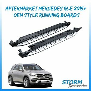 AFTERMARKET OEM STYLE SIDE STEPS - RUNNING BOARDS FOR MERCEDES GLE 2015+