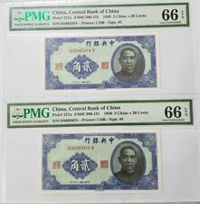 1940 CHINA, Central Bank of China 20 Cents Consecutive 2 Notes PMG66 EPQ @P-227a