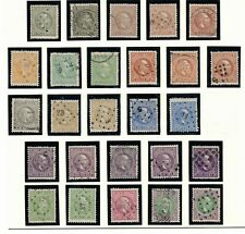 Netherlands Indie 1870-  collection of 26. Used.Very Fine.