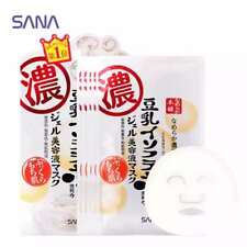 Japan Sana Nameraka Soybean Gel Essence Serum Moisturizing Firming Facial Mask