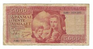 Greece -  5,000 Drachmas  1945