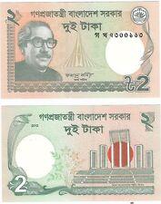 Bangladesh 2 Taka 2013 P-52c UNC Uncirculated Banknote