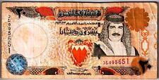 BAHRAIN 20 DINARS P24 2001 Replacement Z Pfx SHEIKH HAMAD GULF ARAB GCC BANKNOTE