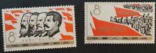 PR China 1964 C104 Proletarian of All Countries, Unite! MNH  SC#758-759