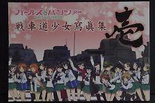JAPAN Girls und Panzer Senha-do Shojo Shashin-Shuu vol.1 (Illustration Book)