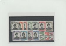 BRUNEI STAMPS. SG100-113. M/M SET. CAT £50.00.