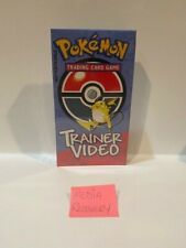 Pokemon trading card game TRAINER VIDEO VHS