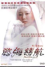 Samaritan Girl DVD Kim Ki Duk Kwak Ji-ming Seo Min-jung Korean NEW Eng Sub R3