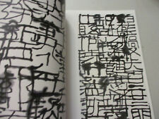 Chinese Calligraphy Lettering Letter Text Font Design Zhang Aiguo Art 2006