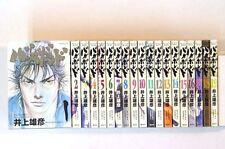 Vagabond Manga Lot Vol. 1-37 Japanese SAMURAI Comic (Japanese Edition)